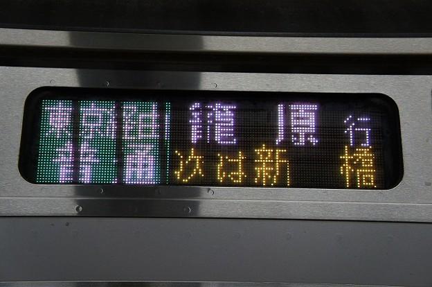 東京経由普通 籠原