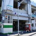 Photos: 丸山