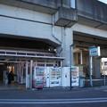 Photos: 内宿