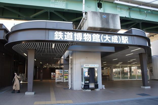 鉄道博物館(大成)