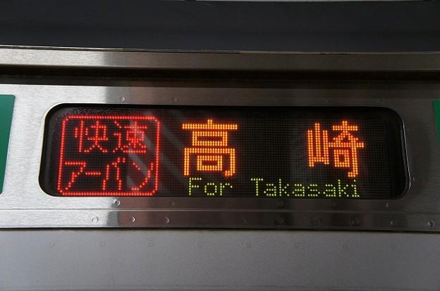 Photos: 快速アーバン 高崎