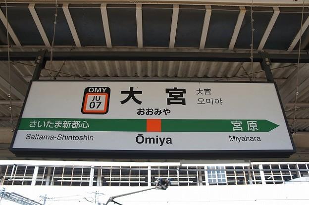 JU07 大宮