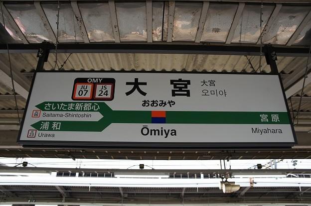 JU07 JS24 大宮