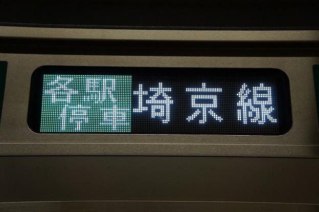 各駅停車 埼京線
