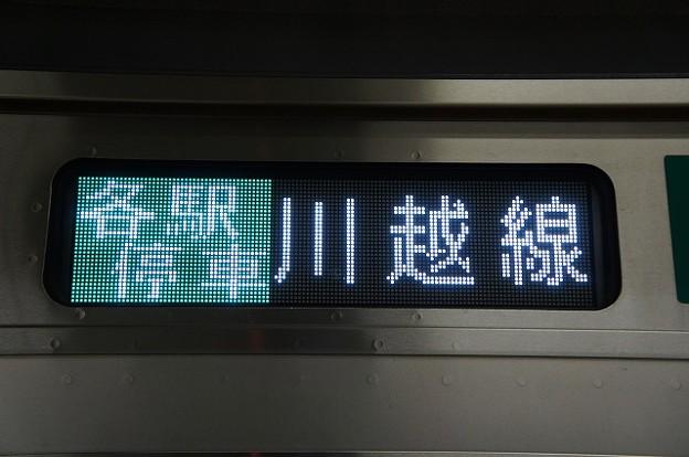 各駅停車 川越線