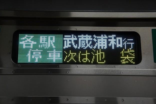 各駅停車 武蔵浦和