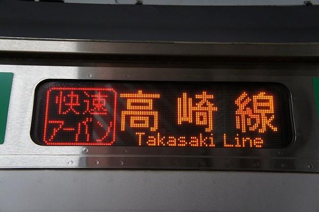 快速アーバン 高崎線