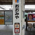 Photos: JU07 JS24 おおみや