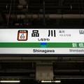Photos: JT03 品川