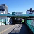 Photos: 北松戸