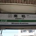 Photos: JL27 南柏