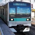Photos: E233系2000番台