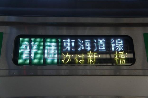 普通 東海道線