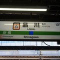 JT03 品川