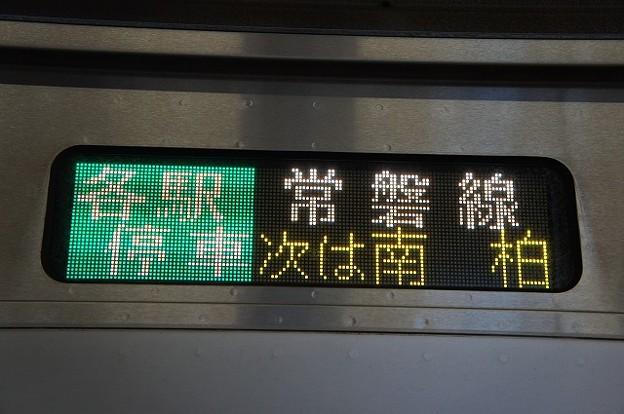 各駅停車 常磐線