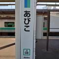 Photos: JJ08 あびこ