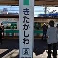 Photos: JL29 きたかしわ