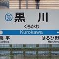 Photos: OT03 黒川