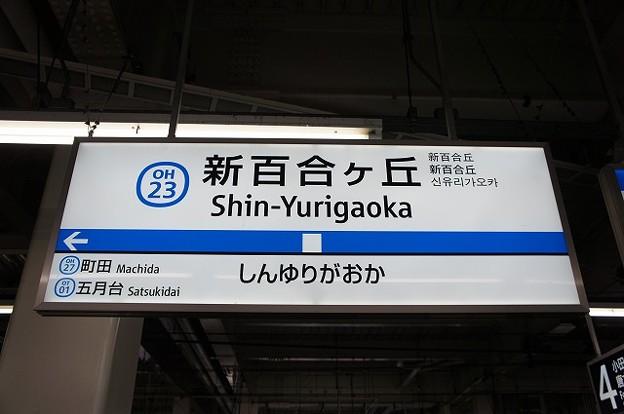 OH23 新百合ヶ丘