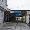 Photos: 百合ヶ丘