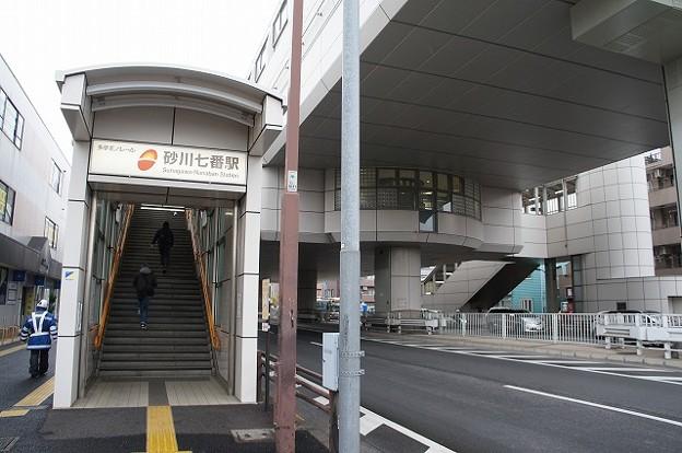 Photos: 砂川七番