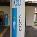 Photos: OT02 くりひら
