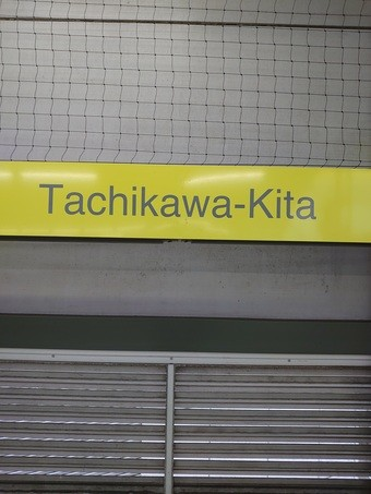 Tachikawa-Kita