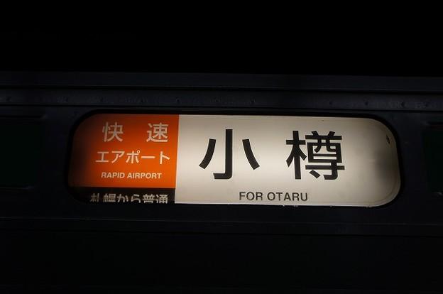 快速エアポート 小樽(札幌から普通)