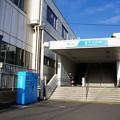Photos: 愛甲石田