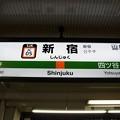 Photos: JC05 新宿