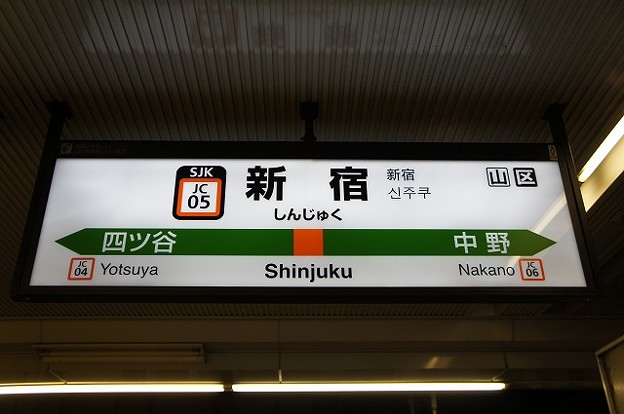 JC05 新宿