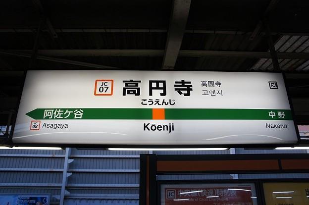 JC07 高円寺