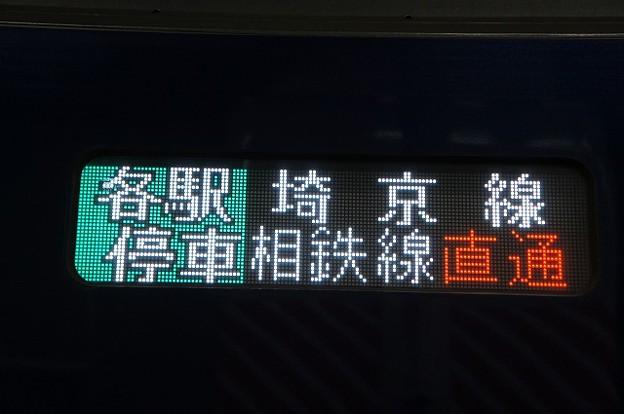 各駅停車 埼京線相鉄線直通