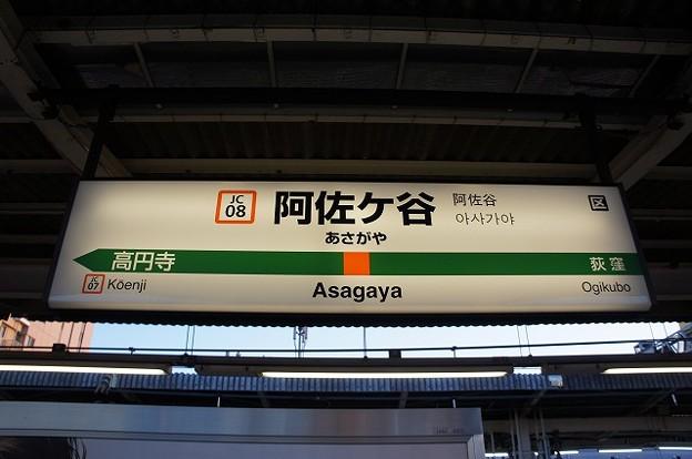 JC08 阿佐ヶ谷