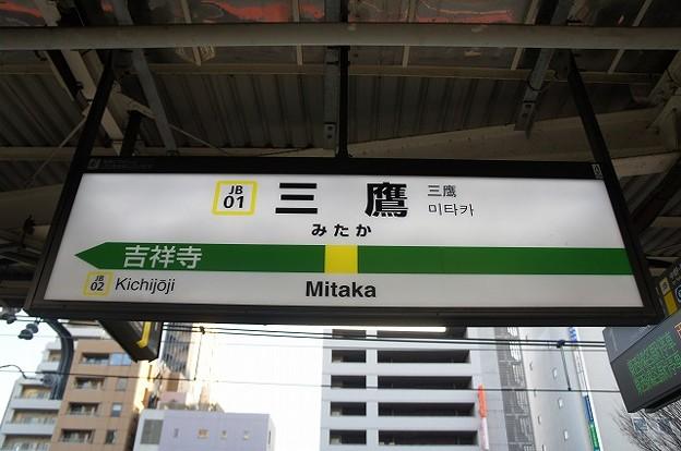 Photos: JB01 三鷹