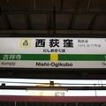 Photos: JB03 西荻窪
