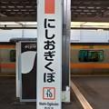 Photos: JC10 にしおぎくぼ