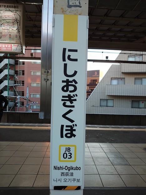 JB03 にしおぎくぼ