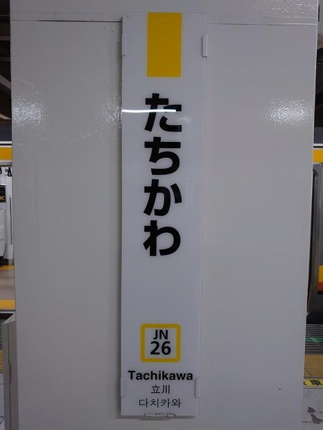 Photos: JN26 たちかわ