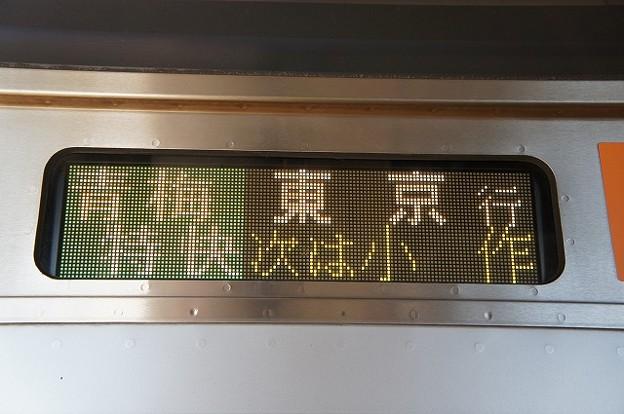 Photos: 青梅特快 東京