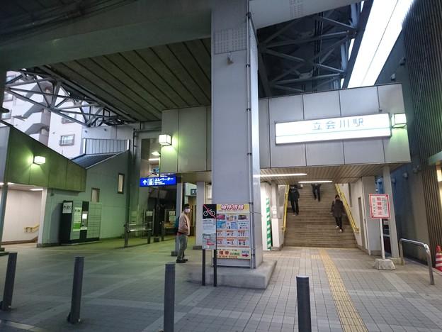 Photos: 立会川