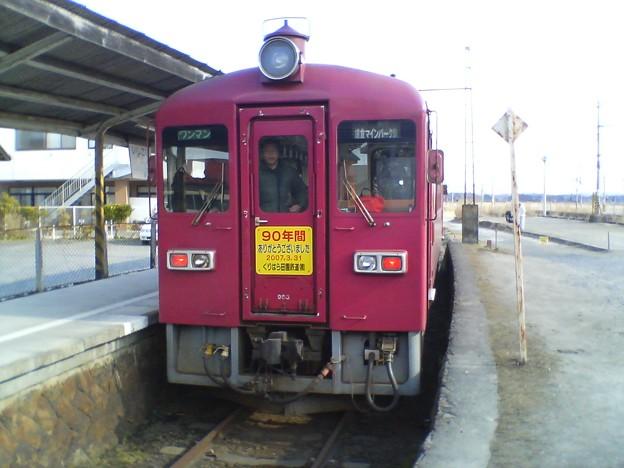 KD95形