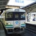 Photos: 8100系