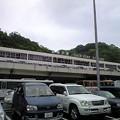 Photos: 新神戸