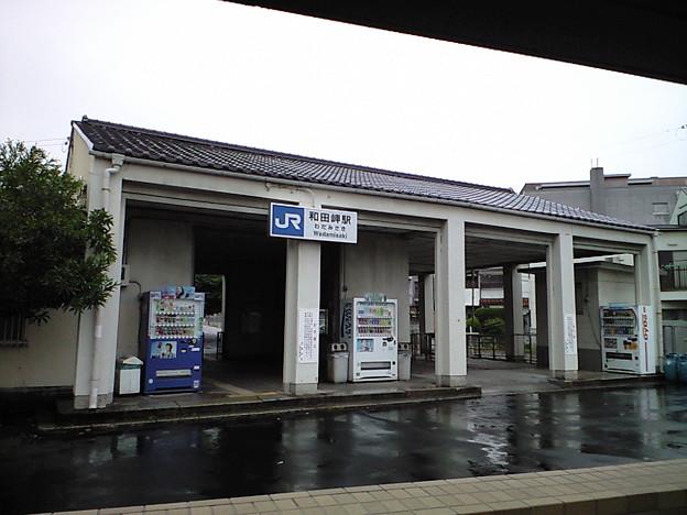 Photos: 和田岬