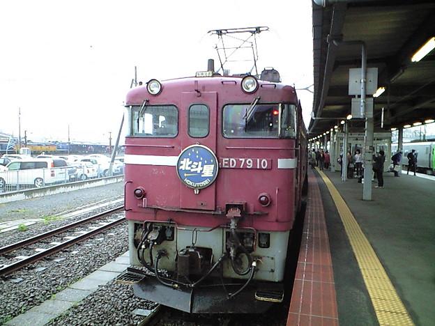 ED79-10