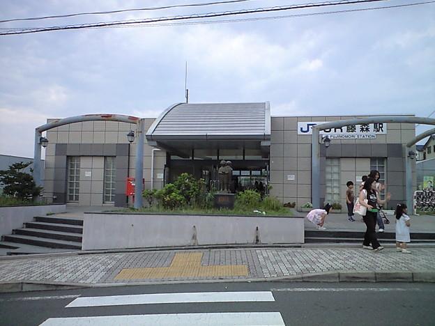 Photos: JR藤森