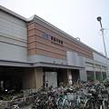 Photos: 我孫子町
