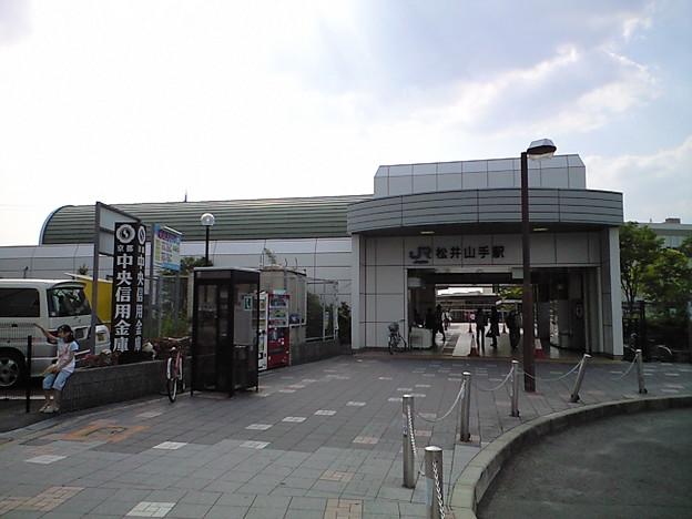 Photos: 松井山手