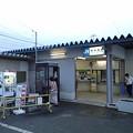 Photos: 東貝塚